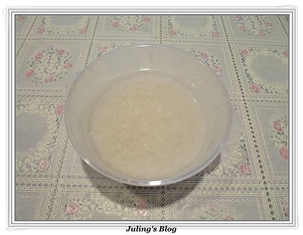 奶香咖哩飯做法1