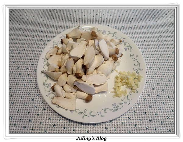 醬香杏鮑菇做法2