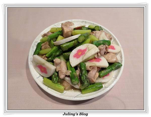 雞肉炒蘆筍1