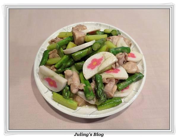 雞肉炒蘆筍2