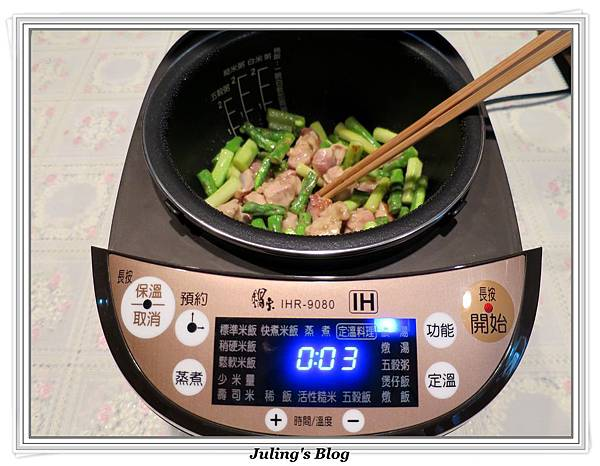 雞肉炒蘆筍做法4