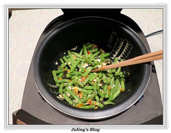 雙蛋四季豆做法5.JPG