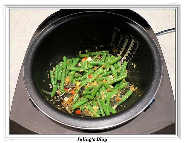 雙蛋四季豆做法8.JPG