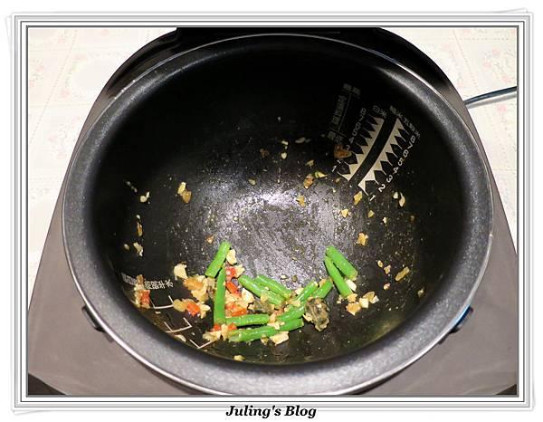 雙蛋四季豆做法9.JPG