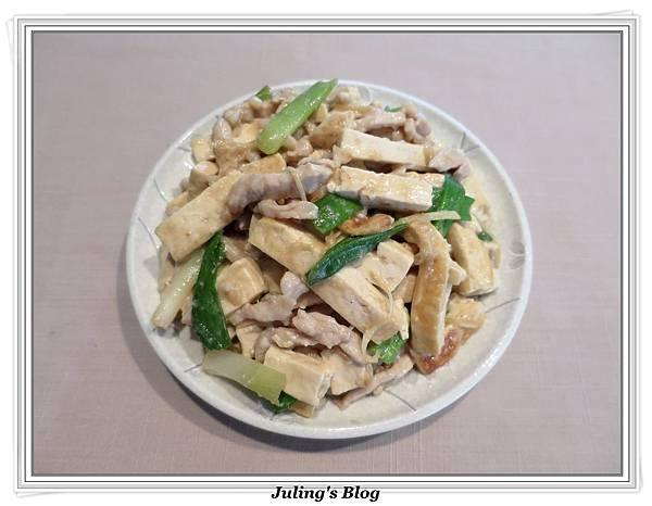 薑絲炒豆乾肉絲1.JPG