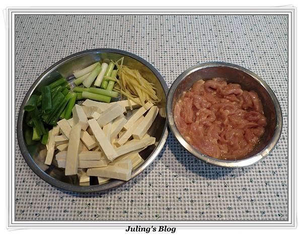 薑絲炒豆乾肉絲做法1.JPG