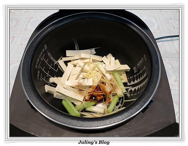 薑絲炒豆乾肉絲做法2.JPG