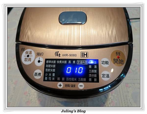 薑絲炒豆乾肉絲做法5.JPG