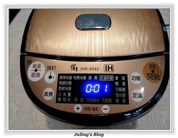 薑絲炒豆乾肉絲做法8.JPG