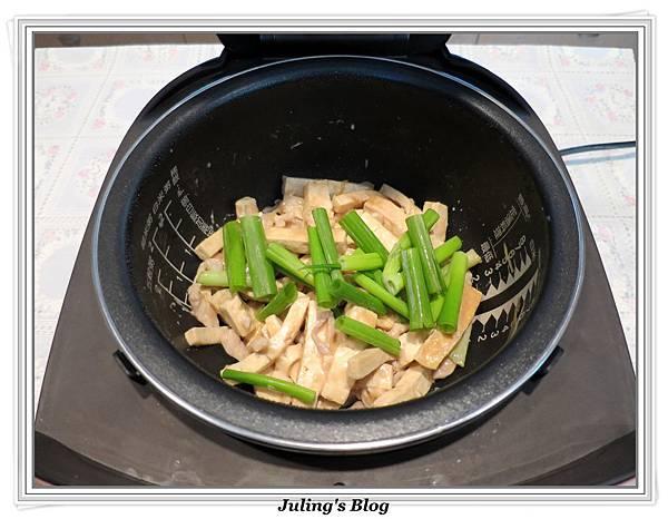 薑絲炒豆乾肉絲做法9.JPG