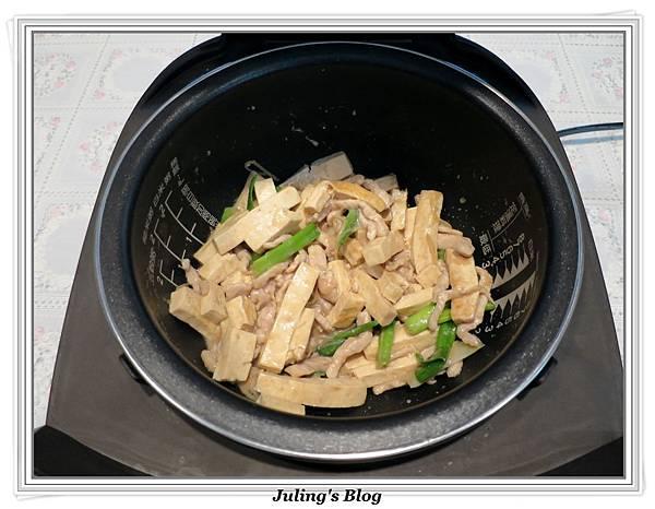 薑絲炒豆乾肉絲做法10.JPG