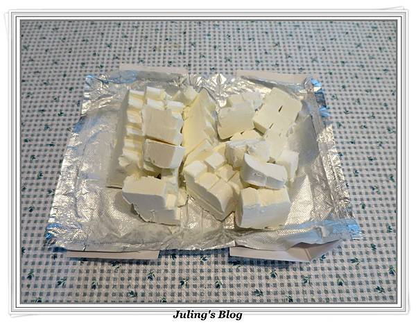 椰子油司康做法2.JPG