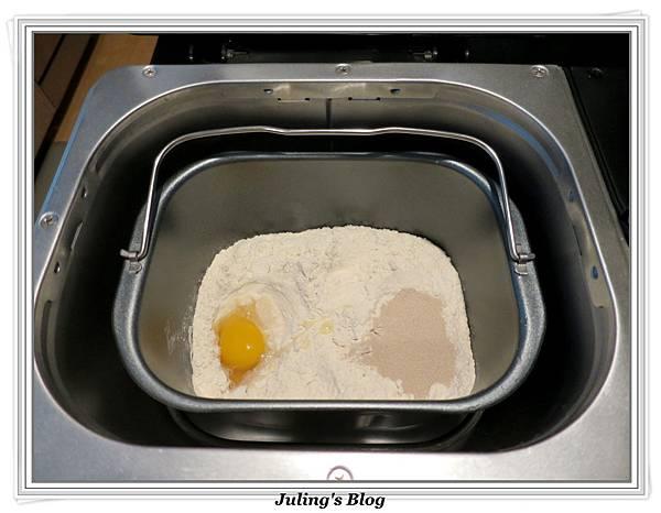 榛果巧克力麵包做法1.JPG