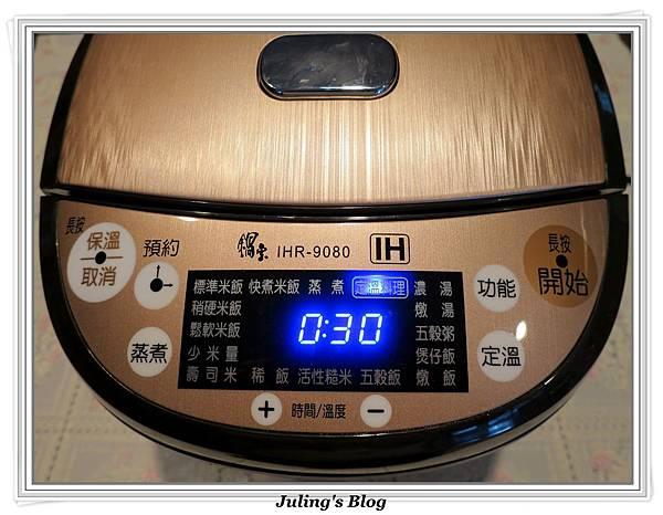 焦糖無蛋優格布丁做法13.JPG