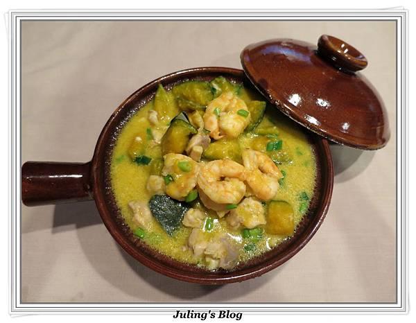 三鮮南瓜煲1.JPG