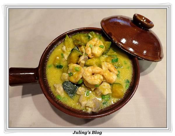 三鮮南瓜煲2.JPG