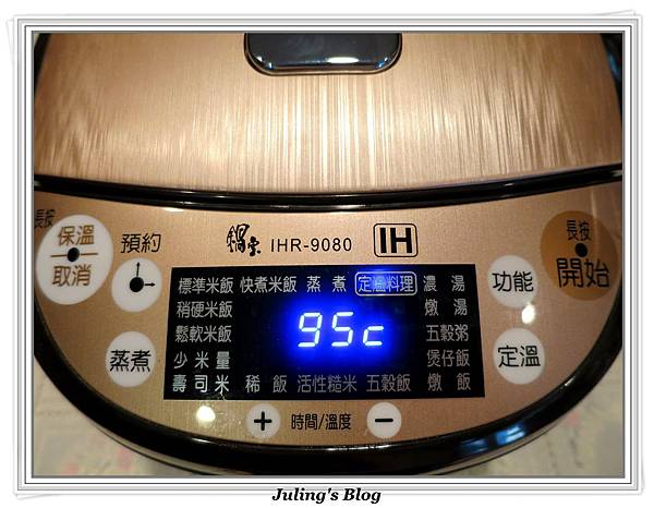 三鮮南瓜煲做法5.JPG