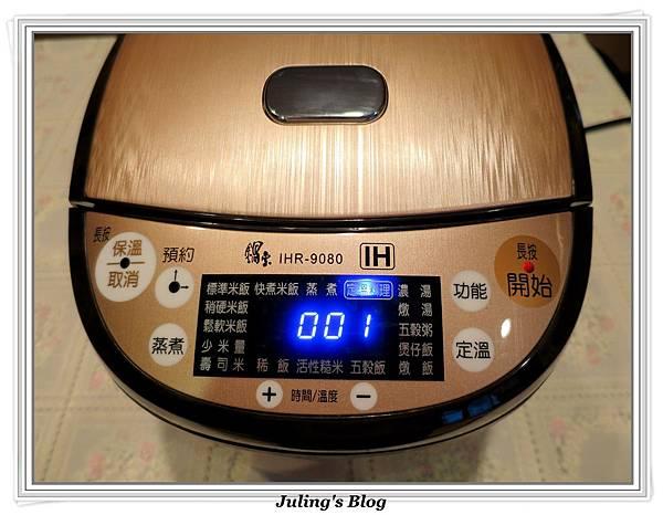 三鮮南瓜煲做法10.JPG