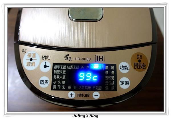 水晶粽做法15.JPG