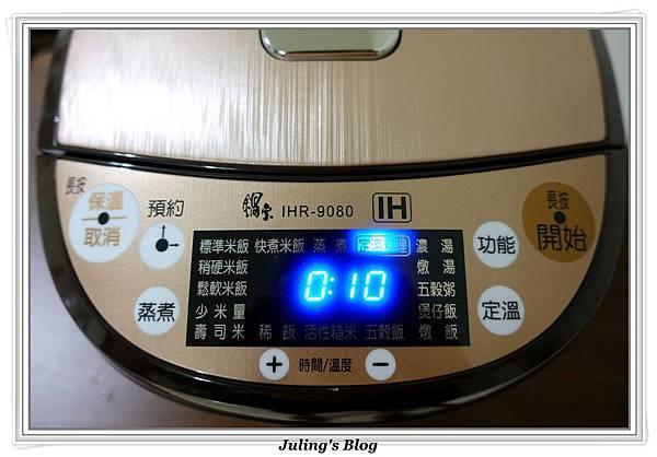 竹筍炒什錦做法5.JPG