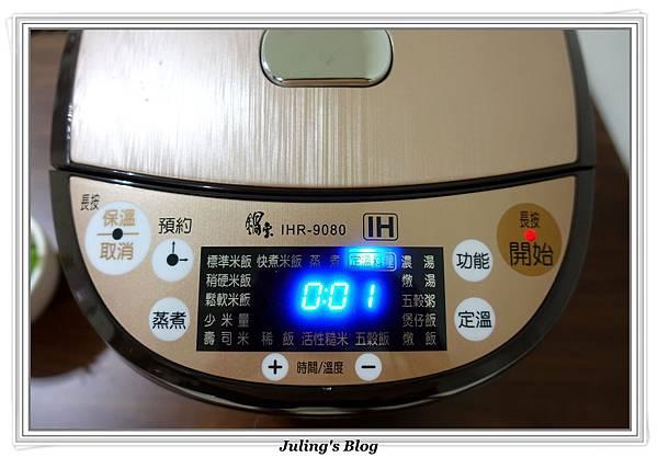 竹筍炒什錦做法8.JPG