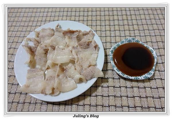 仙楂醬3.JPG