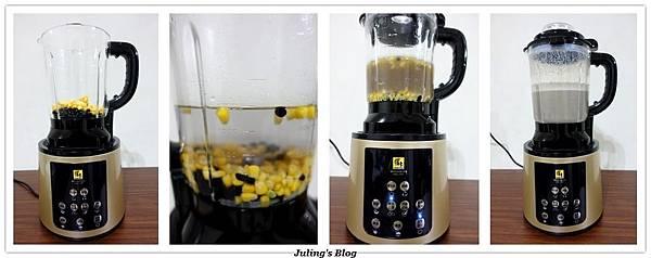 玉米黑豆漿做法2.jpg