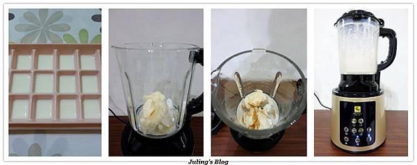 咖啡冰沙做法1.jpg