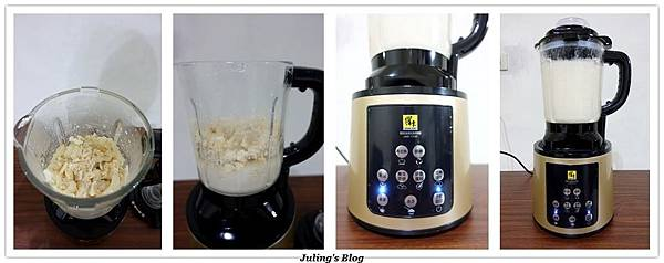 健康版義式白醬做法6.jpg