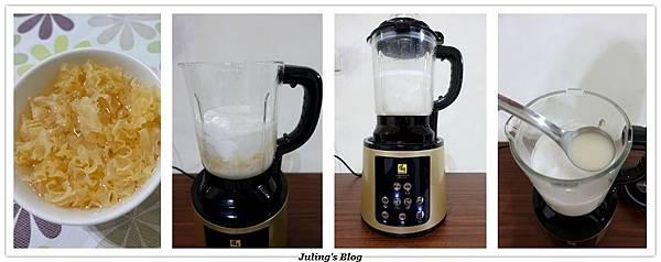 椰汁白木耳飲做法1.jpg