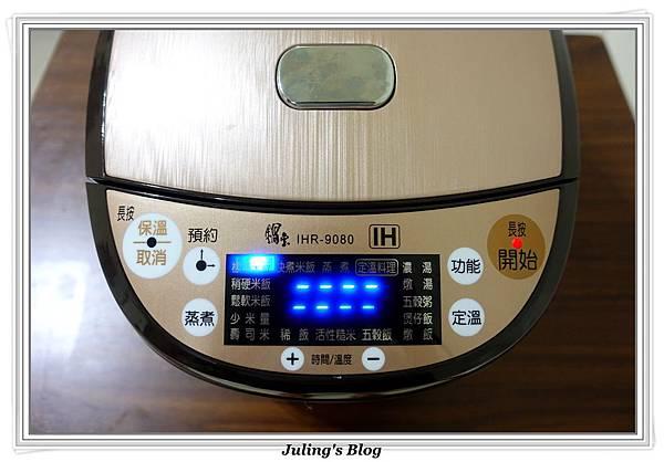 紫米豆沙粽做法5.JPG