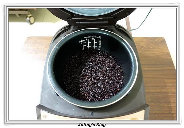 紫米豆沙粽做法6.JPG