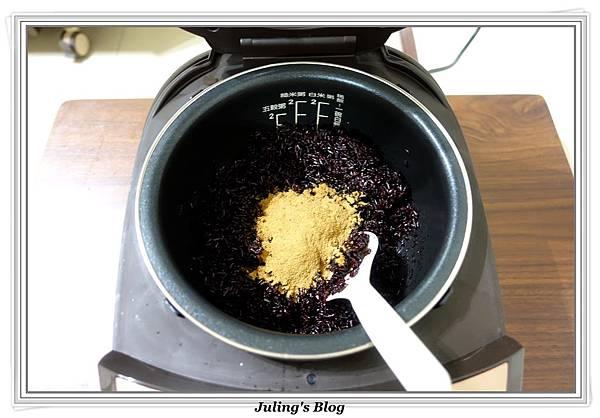 紫米豆沙粽做法7.JPG