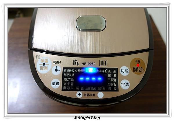 紫米豆沙粽做法17.JPG