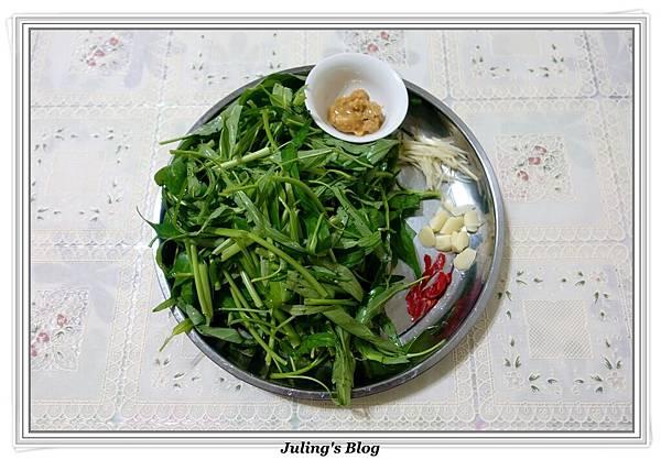 腐乳空心菜做法1.JPG