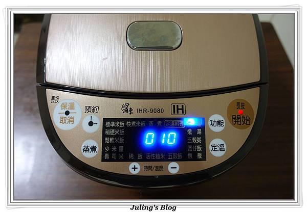 腐乳空心菜做法5.JPG
