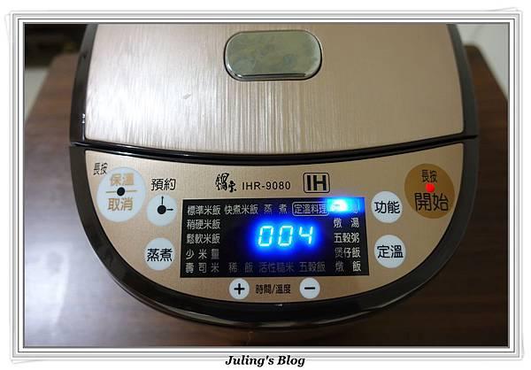 腐乳空心菜做法6.JPG