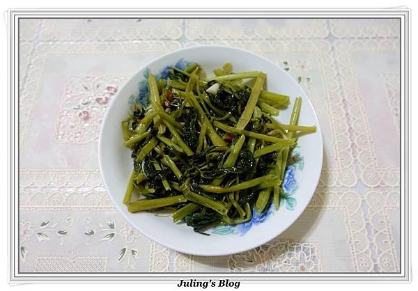 腐乳空心菜做法9.JPG