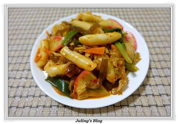 韓式泡菜炒年糕1.JPG
