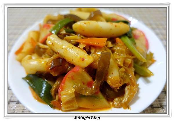 韓式泡菜炒年糕2.JPG