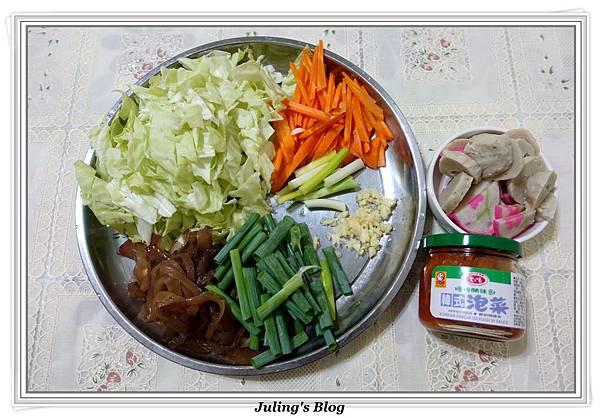 韓式泡菜炒年糕做法2.JPG