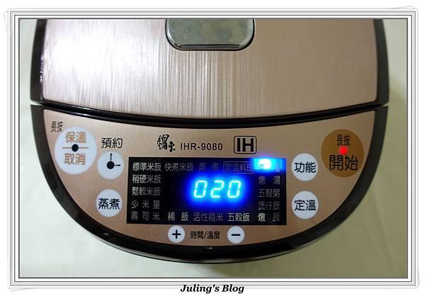 韓式泡菜炒年糕做法6.JPG