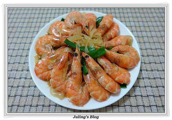 雙蔥鮮蝦1.JPG