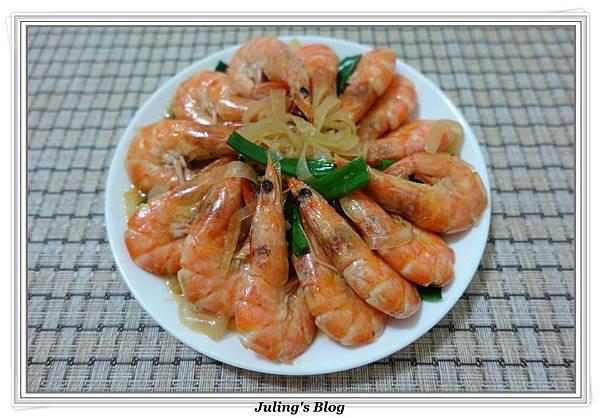 雙蔥鮮蝦2.JPG
