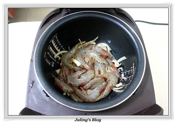雙蔥鮮蝦做法3.JPG