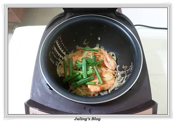 雙蔥鮮蝦做法9.JPG