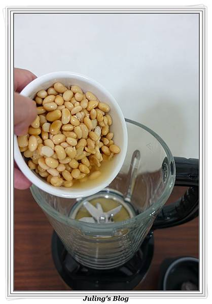 熟豆漿做法5.JPG