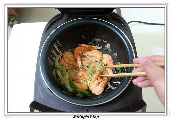 雙蔥鮮蝦做法10.JPG