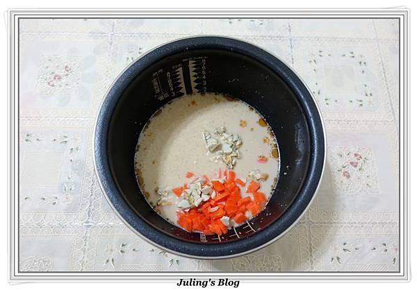 豆漿鮮蔬燉飯做法3.JPG