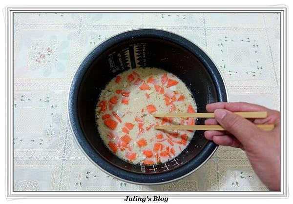 豆漿鮮蔬燉飯做法4.JPG